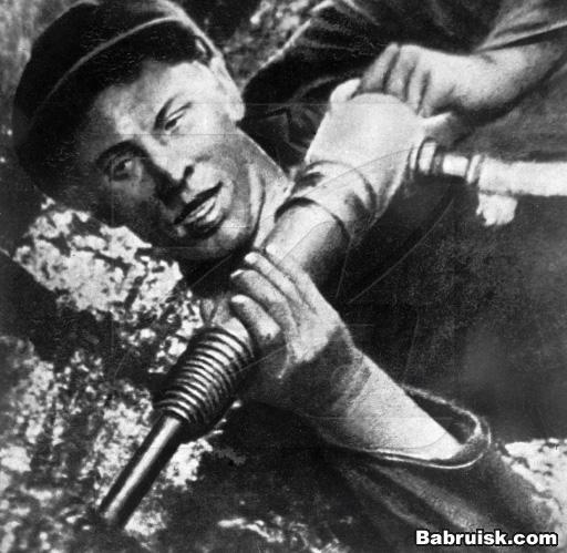 Одна августовская ночь 1935 года перевернула жизнь обычного шахтера Алексея