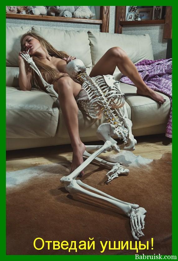demotivator-seksi-foto