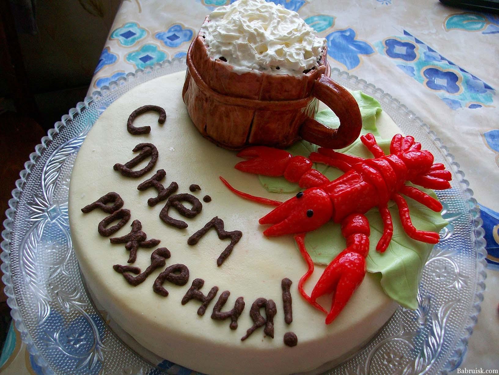 Торт в подарок другу 791