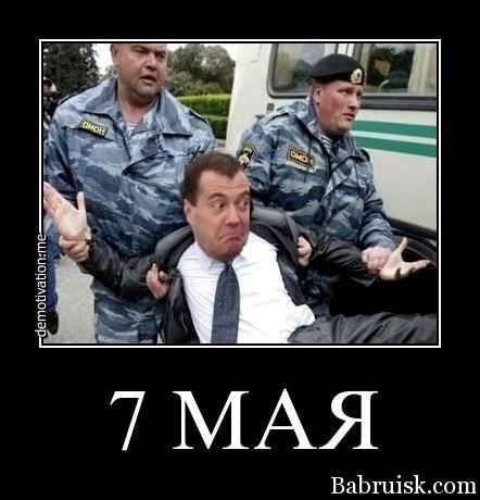 bolshoy-huy-i-bolshaya-popa-seks-siski