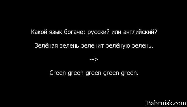 http://babruisk.com/wp-content/uploads/2012/09/language.jpg