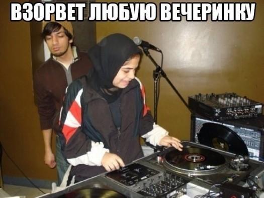 DJ Взрыв Тёще на днюху