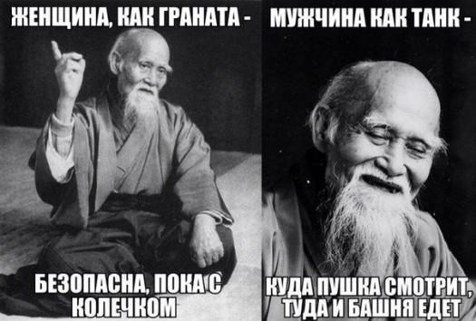 Минутка философии8