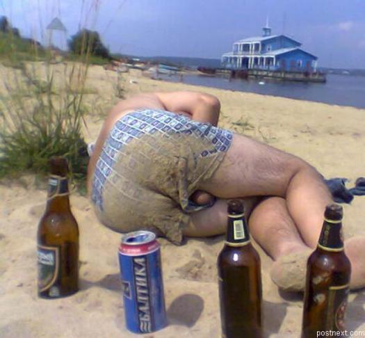 пьяница