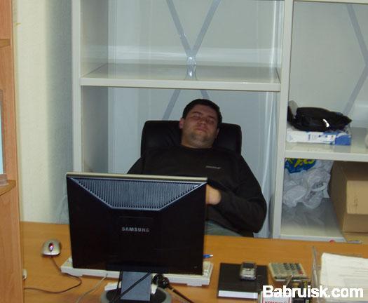 не спать на рабочем месте!