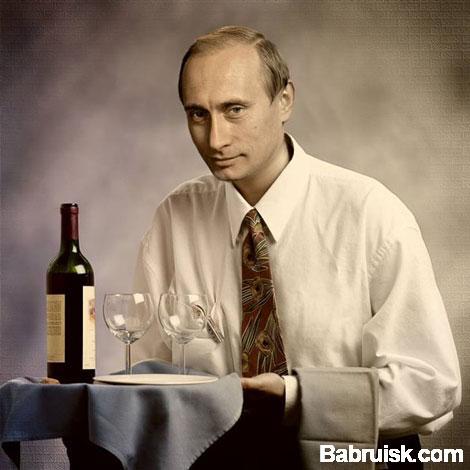путин официант