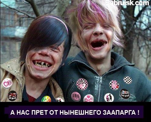 гопники