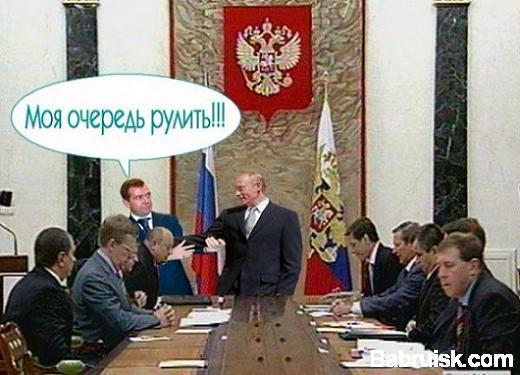 отжиг в Кремле