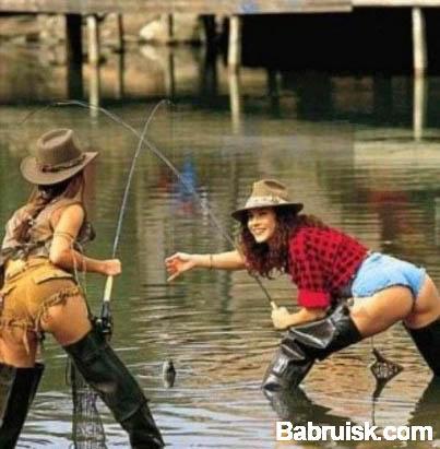 рыбалка с телками
