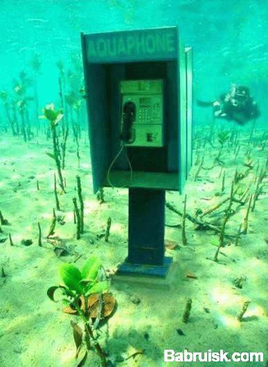 подводный таксофон