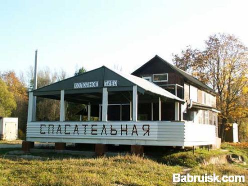 спасательная станция