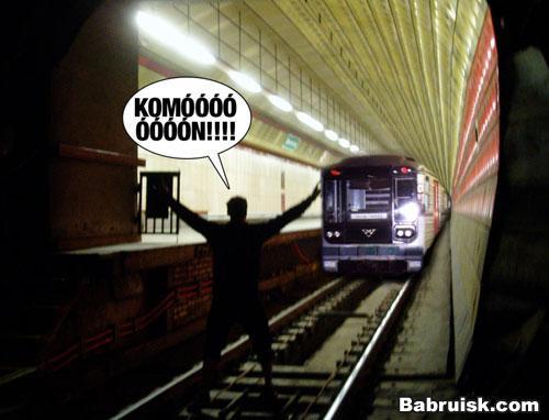 смерть в метро, тоннель, сцуко