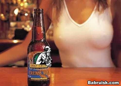 сиськи и соски с пивом