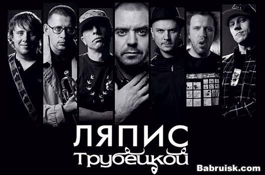 lyapis_poster1