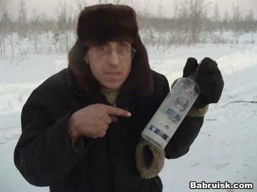 замерзшая водка