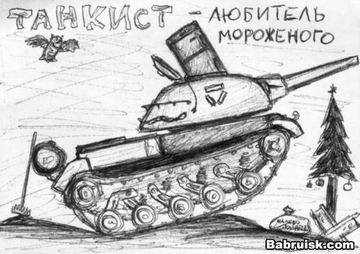 танки в городе. парад 9 мая. репетиция. фото.
