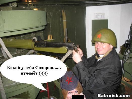 Сидоров - как он есть )))
