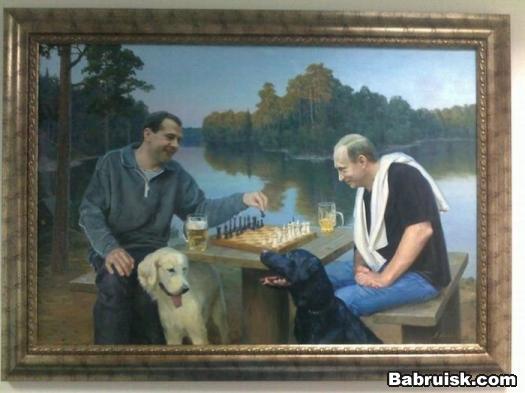 ебаные карлики-шахматисты