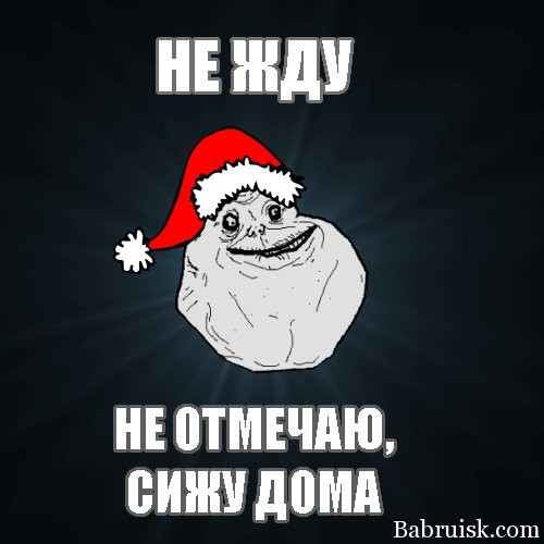похуй