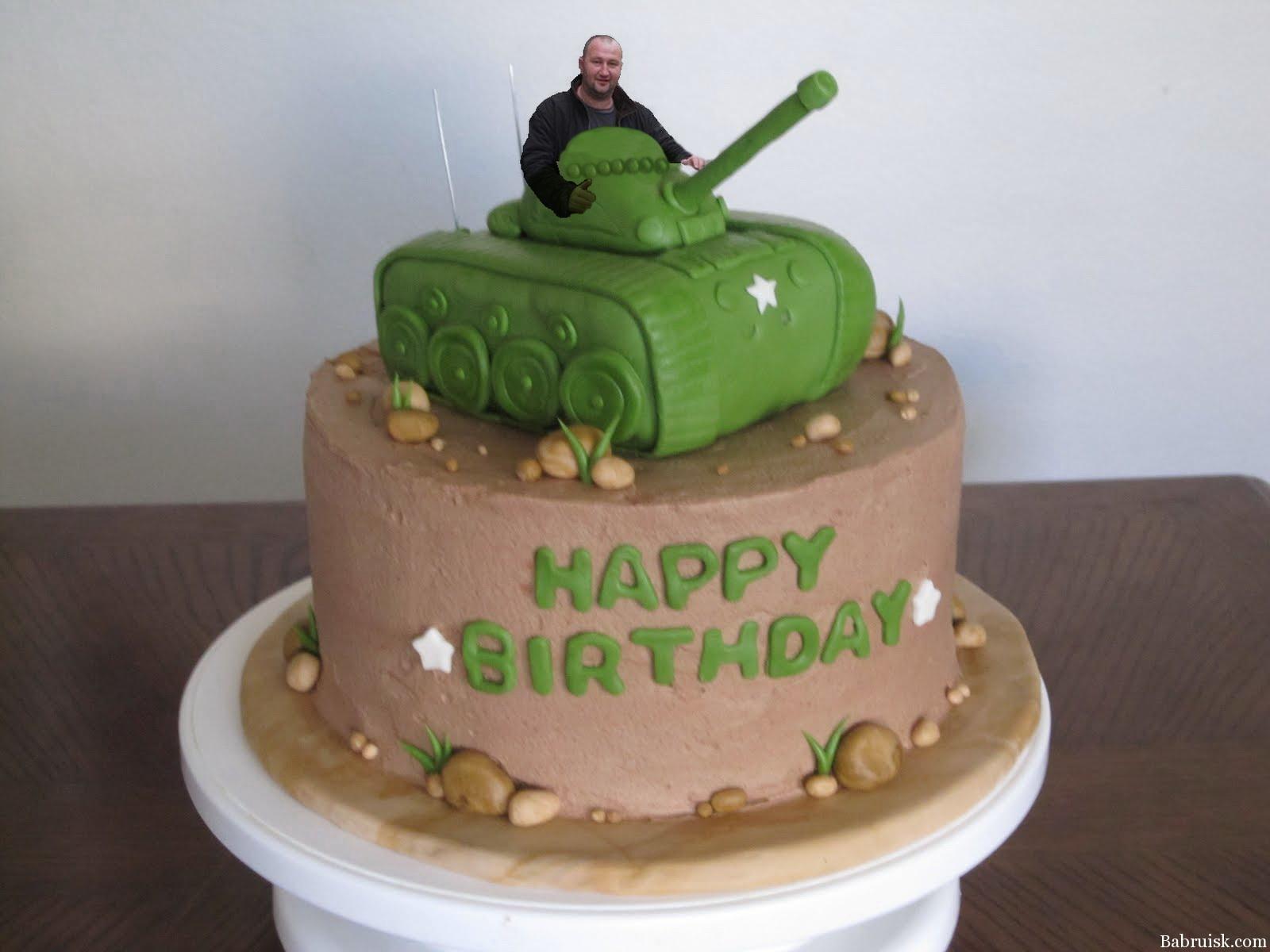 Поздравление с днем рождения военному папе