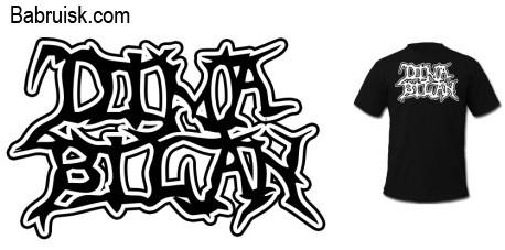pizdatye metal t-shirts