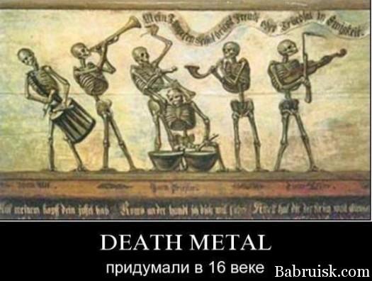 death metal history