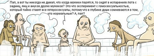 порно в бане