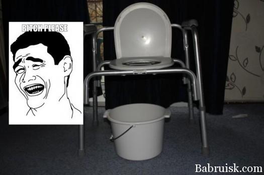 туалет своими руками