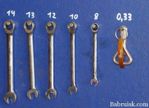 ключ на 0,33