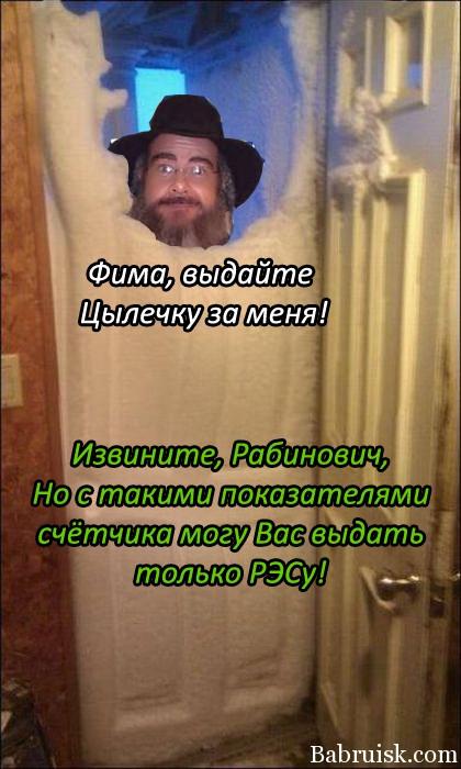 acid_piцcdump_45