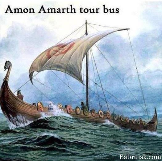 amon amarth tour bus