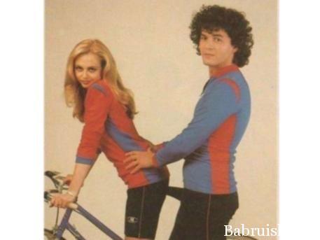 выебал велосипед