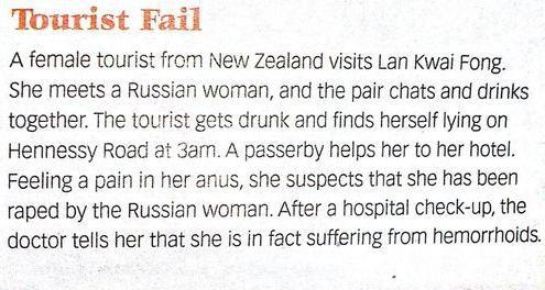 лечение геморроя в домашних условиях при помощи туриста из россии