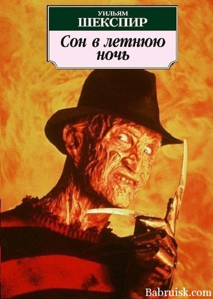 Книга -2