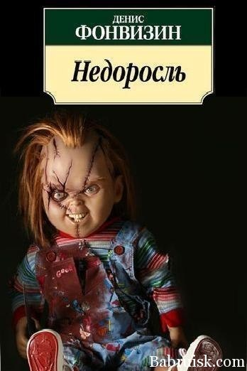 Книга-6