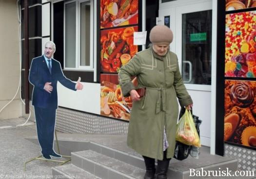 В Каменске-Шахтинском появился картонный Лукашенко