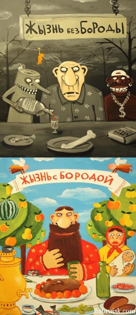 Вася-Ложкин