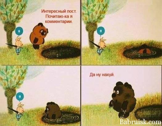 16485_136577981745
