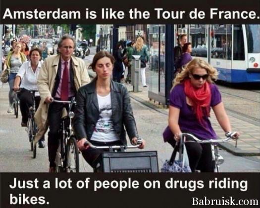 наркоманы на великах