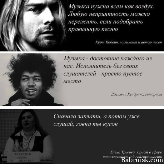 ахуелидепутаты