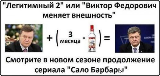 Колдовство1