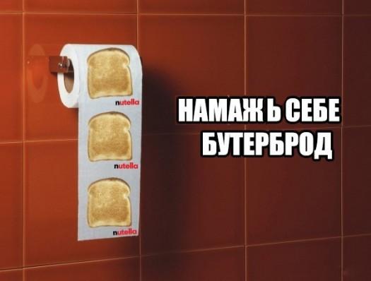 Э файф оклокU