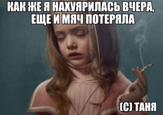 абетьs