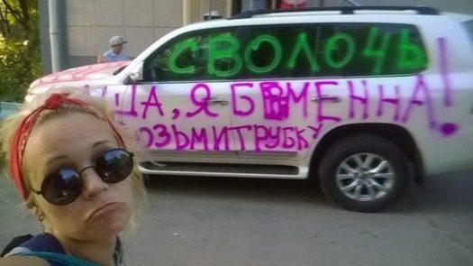 Сволочи3