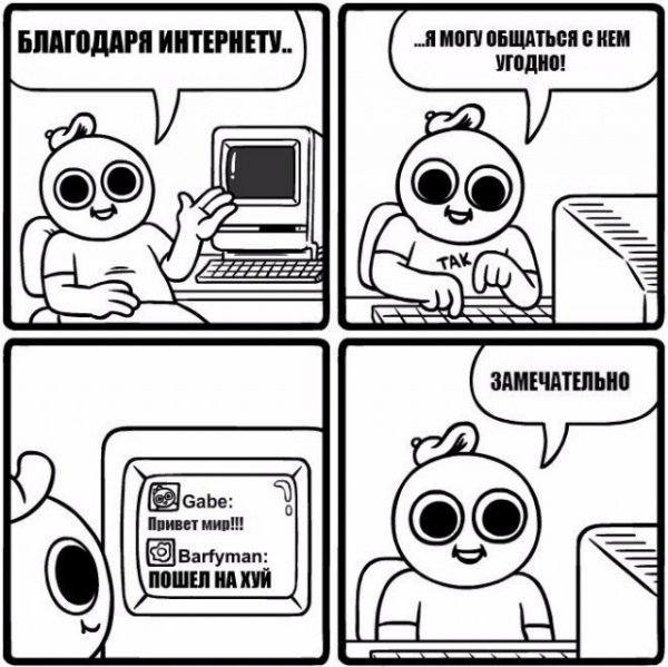 toka-dobrye-privectviya-na-babrusgkom