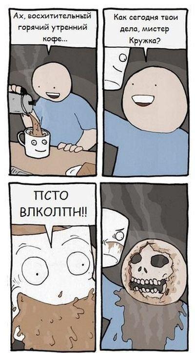 nemnoshka-aglickava-jumara