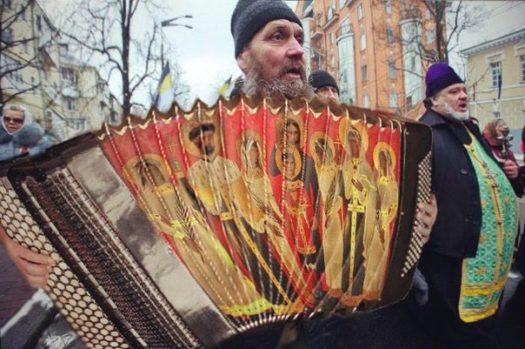 православный баян