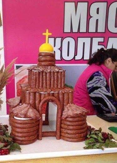 церковь из колбасы