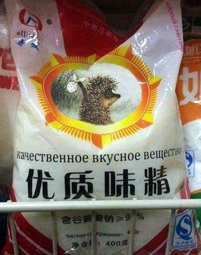 качественное вкусное вещество