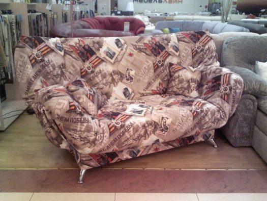 ебанутый диван